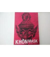 KHON MASK: THAILAND\'S HERITAGE