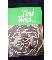 Thai Wood by Mark Graham