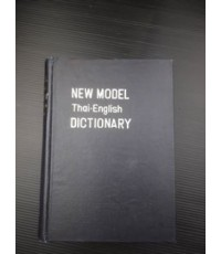 New Model Thai- English Dictionary