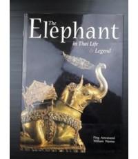 The Elephant in The Life & Legend ปกแข็ง สภาพดีมาก