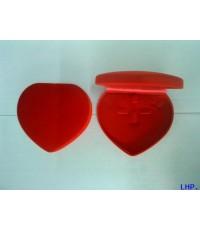 กล่องกำมะหยี่สังวาลหัวใจกลาง [โหล]