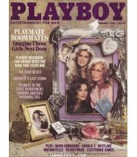 PLAYBOY / กุมภาพันธ์ 1981 (ฉบับภาษาอังกฤษ)