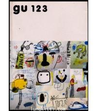 gu 123 / อุดม แต้พานิช