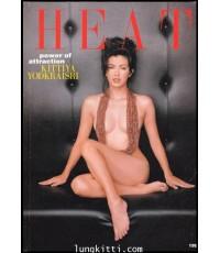 นิตยสาร HEAT VOL 7 / กิติยา  ยอดไกรศรี