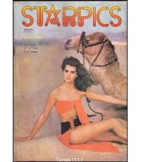 ดาราภาพ STAR PICS (S.P. 178)  ปีที่ 9 ฉบับที่ 5 / พฤษภาคม 2526