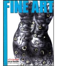 FINE ART* vol.1 no. 1