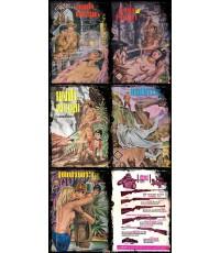 เพชรพระอุมา *(เล่ม 66, 68, 70, 90, 98 พิมพ์ครั้งแรก)/ พนมเทียน