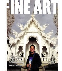 นิยตสาร FINE ART* Volume 1 No. 11
