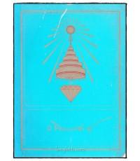 ประมวลพระรูป สมเด็จพระสังฆราชเจ้า กรมหลวงวชิรญาณวงศ์
