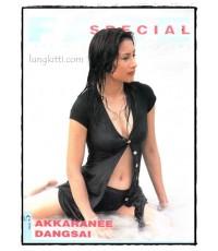 นิตยสาร FACE SPECIAL PHOTO ALBUM 5