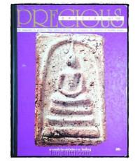 PRECIOUS SPECIAL Vol.1 1996