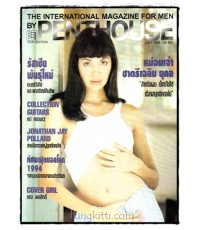 PENTHOUSE Vol. 1 No. 2