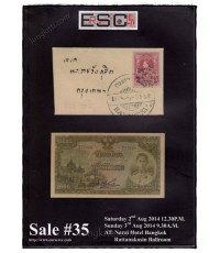 Eur – Seree Collecting 2nd 3rd August 2014