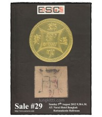 Eur – Seree Collecting Sale 29/2012