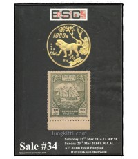 Eur – Seree Collecting Sale 34/2014