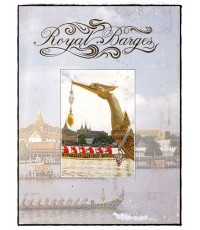 Royal Barges เรือพระราชพิธี