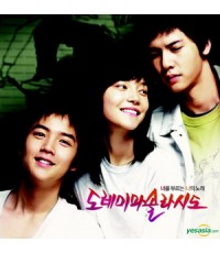 Do Re Mi Fa Sol La Si Do (คีย์หัวใจบันไดเสียงรัก) DVD subthai