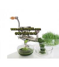 เครื่องคั้นน้ำผักผลไม้มือหมุน คั้นน้ำทับทิม