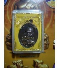 พระเหรียญรูปไข่ครึ่งองค์ อายุยืน รวยสมปรารถนา เนื้อนวะ
