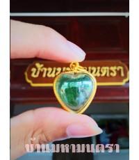 หัวใจศิลาอาถรรพณ์ สีเขียว