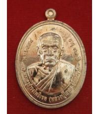 เหรียญนารายณ์ทรงครุฑ รุ่น สมปราถนา เนื้อนวะ หลวงปู่โสฬส วัดโคกอู่ทอง
