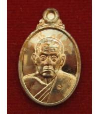 เหรียญเม็ดแตง เนื้อนวะ หลวงปู่โสฬส วัดโคกอู่ทอง