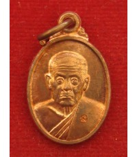 เหรียญเม็ดแตง เนื้อทองแดง หลวงปู่โสฬส วัดโคกอู่ทอง