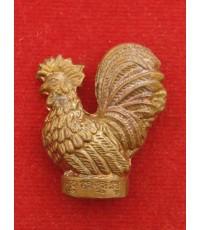 ไก่ปั้มเนื้อทองแดง รุ่นเหนือดวงเสาร์ 5 หลวงปู่สรวง วัดถ้ำพรหมสวัสดิ์