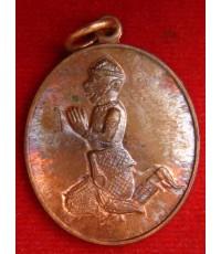 เหรียญหนุมาน เนื้อทองแดง หลวงพ่อชำนาญ วัดบางกุฎีทอง