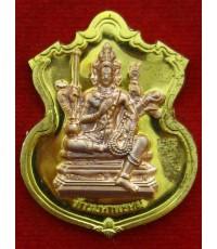 เหรียญพระพรหมบวร วัดบวรนิเวศฯ เนื้อทองทิพย์หน้าชนวน