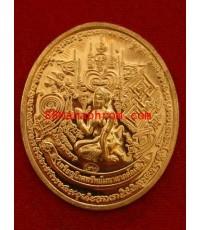 เหรียญนางกวักเรียกทรัพย์ เนื้อทองแดง หลวงปู่เช้า วัดห้วยลำใย