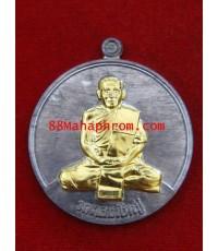 เหรียญมหาลาภใหญ่ หลวงพ่อสวัสดิ์ วัดโพธิ์เทพประสิทธิ์ เนื้อตะกั่วหน้าฝาบาตร