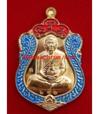 เหรียญเสมา ๔ รอบ รุ่นแรก พระอาจารย์จิ วัดหนองหว้า เนื้อทองแดงลงยา