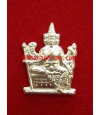 เหรียญพระพรหมยกโบสถ์ หลวงพ่อชำนาญ วัดบางกุฎีทอง เนื้อเงิน