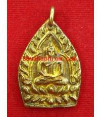 เหรียญหล่อเจ้าสัว รุ่นแรก หลวงปู่บุญ วัดนิลาวรรณประชาราม เนื้อชนวน
