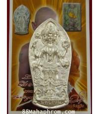 พระพรหมเปิดโลก รุ่นแรก หลวงพ่อสุพจน์ วัดศรีทรงธรรม เนื้อเงิน