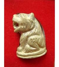 เสือหล่อรุ่นแรก รุ่นนะมหามงคลบารมี 87 ทั่วทิศ หลวงปู่แขก วัดสุนทรประดิษฐ์ จ.พิษณุโลก