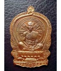 เหรียญนั่งพานชนะมาร เหรียญยอดนิยม พระเกจิอันดับหนึ่งของประเทศ หลวงพ่อคูณ วัดบ้านไร่