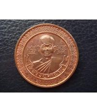 สุดยอดพระเกจิแห่งนครพนม.. เหรียญ หลวงปู่คำพัน โฆษะปัญโญ รุ่นรัตนชัย วัดธาตุมหาชัย จ.นครพนม