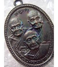 สวยกริ๊ป เหรียญหลวงพ่อทวดหนอน หลวงพ่อทวด หลวงพ่อทอง รุ่นทองฉลองเจดีย์ วัดสำเภาเชย จ.ปัตตานี
