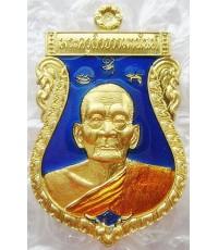 สวยกริ๊ป เหรียญเสมา รุ่นแรก ที่ระฤกครบรอบวันเกิดอายุ 85 ปี หลวงพ่อเงิน วัดโพรงงู จ.พัทลุง