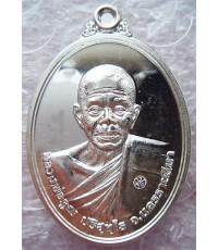 สวยกริ๊ป .. เหรียญรูปไข่ ครึ่งองค์ หลวงพ่อคูณ รุ่น บารมีบุญ คูณ 55 วัดพายัพ จ.นครราชสีมา