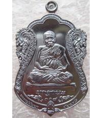 สวยกริ๊ป เหรียญยกฐานะ นะโม โพธิสัตว์ธรรม หลวงปู่ปัญญา รุ่นมหามงคลบารมี 108 ปี วัดหนองผักหนาม