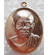 สวยกริ๊ปค่ะ เหรียญรูปเหมือนปั้มพระเทพวิทยาคม หลวงพ่อคูณ รุ่นบารมี 90 วัดบ้านไร่