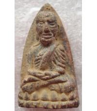 สวยกริ๊ป เตารีด หล่อโบราณ เทดินไทย รุ่นแรก หลวงพ่อทวด หลวงพ่อรวย รุ่นรวยนิรันตราย วัดตะโก
