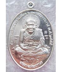สวยกริ๊ป เหรียญ หลวงพ่อทวด เหยียบน้ำทะเลจืด รุ่นเหนือเมฆ ศาลพระเสื้อเมือง จ.นครศรีธรรมราช