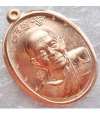 สวยกริ๊ปค่ะ เหรียญ หลวงพ่อคูณ รุ่นบารมีปริสุทโธ วัดบ้านไร่