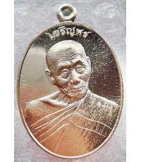 เหรียญเจริญพรบน หลวงพ่อเกลี้ยง ฉลองอายุครบ 8 รอบ รุ่นเจริญพร วัดเนินสุทธาวาส จ.ชลบุรี