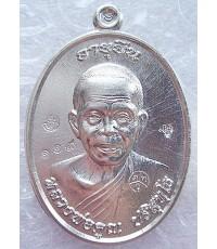 สวยกริ๊ป เหรียญครึ่งองค์ หลวงพ่อคูณ รุ่น อายุยืน 91 วัดบ้านไร่