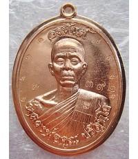 สวยกริ๊ป รุ่นแรก เหรียญ อรหันต์ สร้างบารมี 91 หลวงพ่อคูณ วัดบ้านไร่